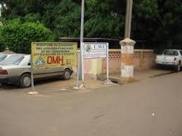 office-malien-habitat-programme-logement-sociaux-omh 241217